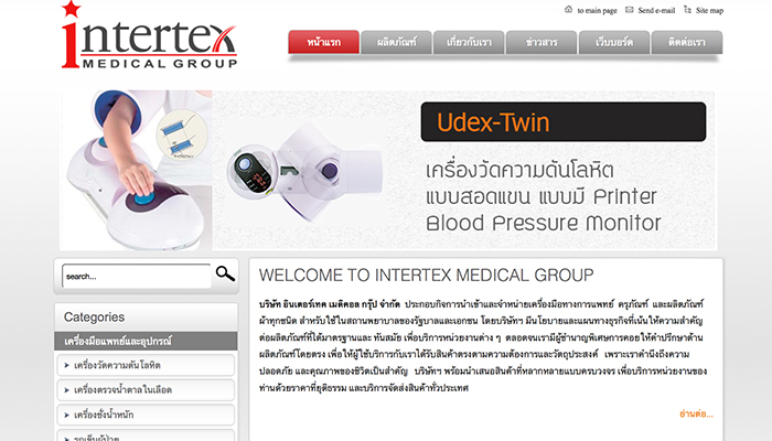 intertexmedical